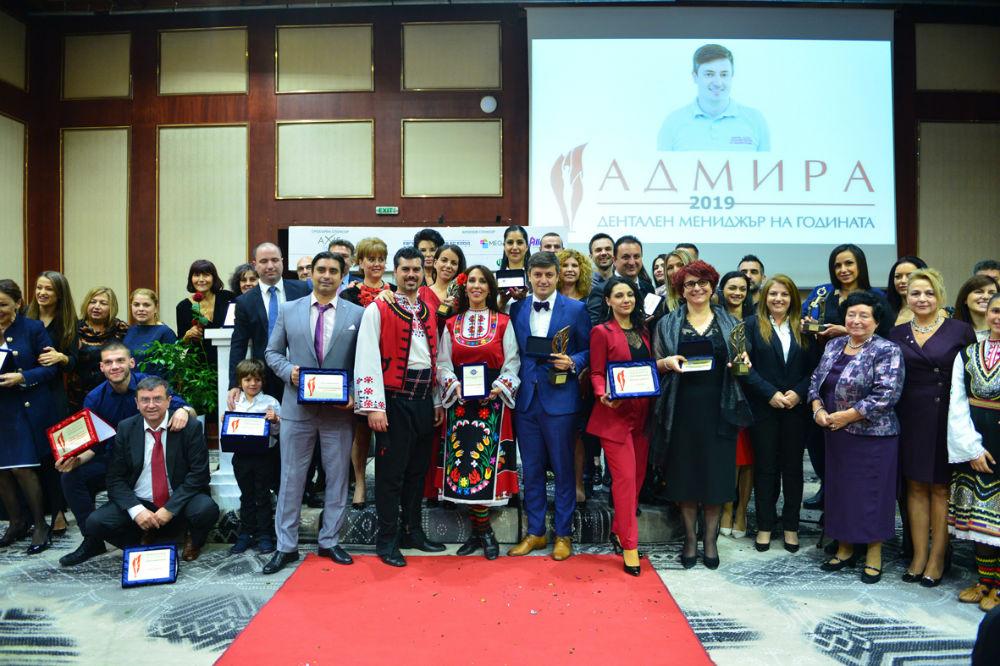 Национален-конкурс-Адмира-участници